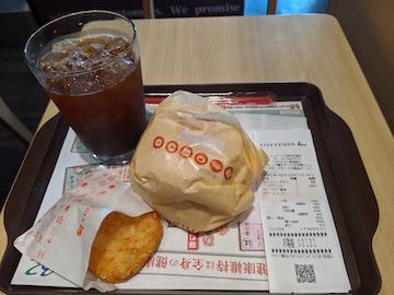 ベーコン たまご焼きバーガー(1)