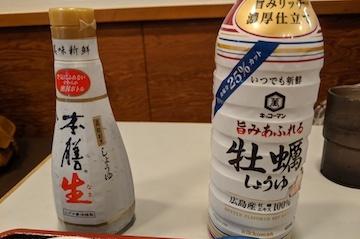 TKG定食2