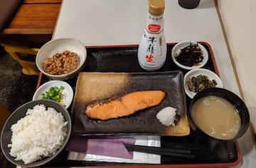 鮭の西京焼き1