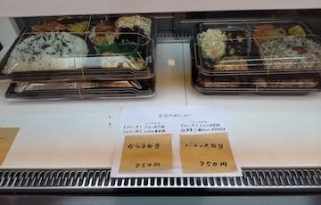 店頭販売の弁当