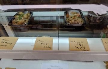 店頭販売のお惣菜