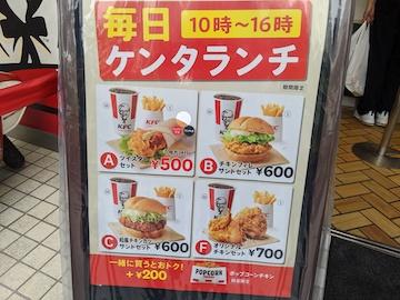 KFC(1)