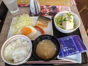 塩さば朝食(1)