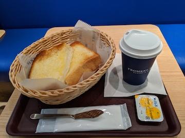 厚切りバタートースト(1)