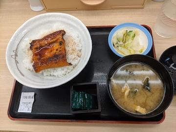 うな丼(松屋)1