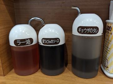 長崎皿うどん(5)