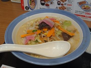 長崎ちゃんぽん(2)