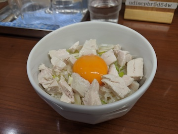 黒胡麻担々麺(2)