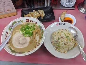 サービス定食(1)