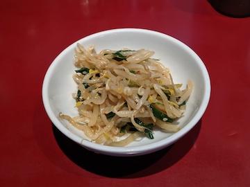 ランチ定食(1)