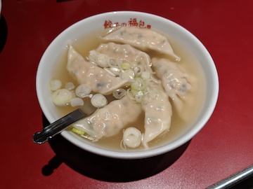 山海スープ餃子(1)