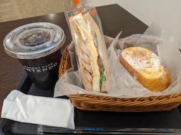 朝セットのCとサンドイッチ(1)