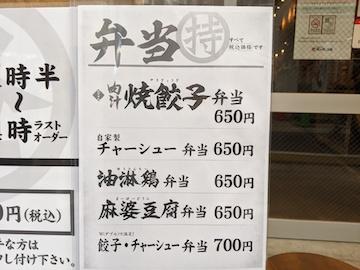 ダンダダン酒場(1)