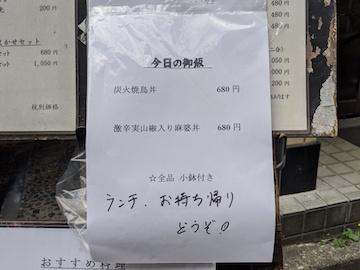 若竹(2)