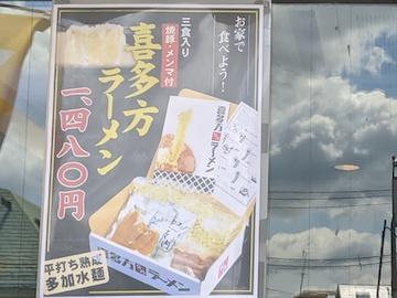 坂内(1)