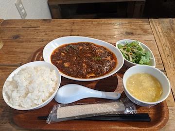 陳麻婆豆腐(1)