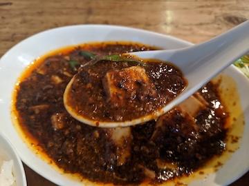 陳麻婆豆腐(3)