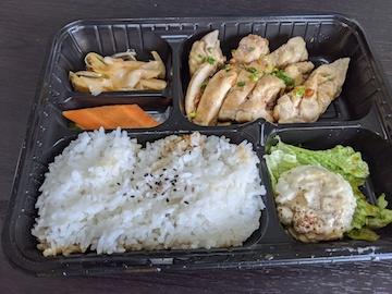 蒸し鶏にんにく醤油(1)
