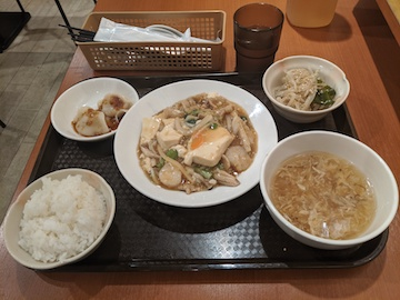 日替わりディナー定食(1)