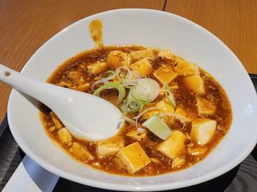 麻婆豆腐定食(おかず)