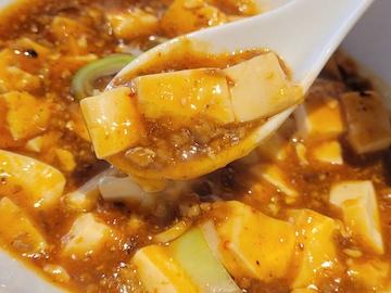 麻婆豆腐定食(豆腐について)