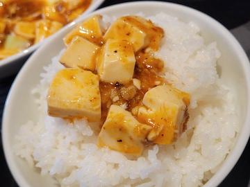 麻婆豆腐定食()