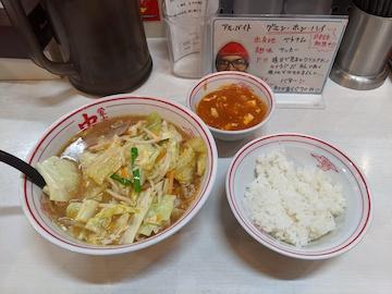 味噌タンメン(1)