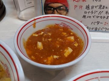 味噌タンメン(4)