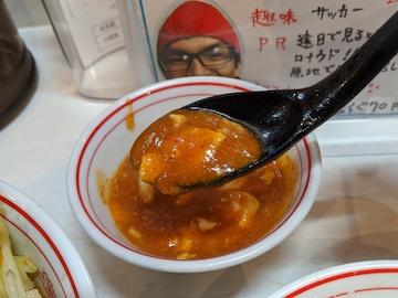 味噌タンメン(5)